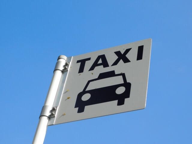 タクシー配車アプリMOVの口コミは?到着時間がわかる